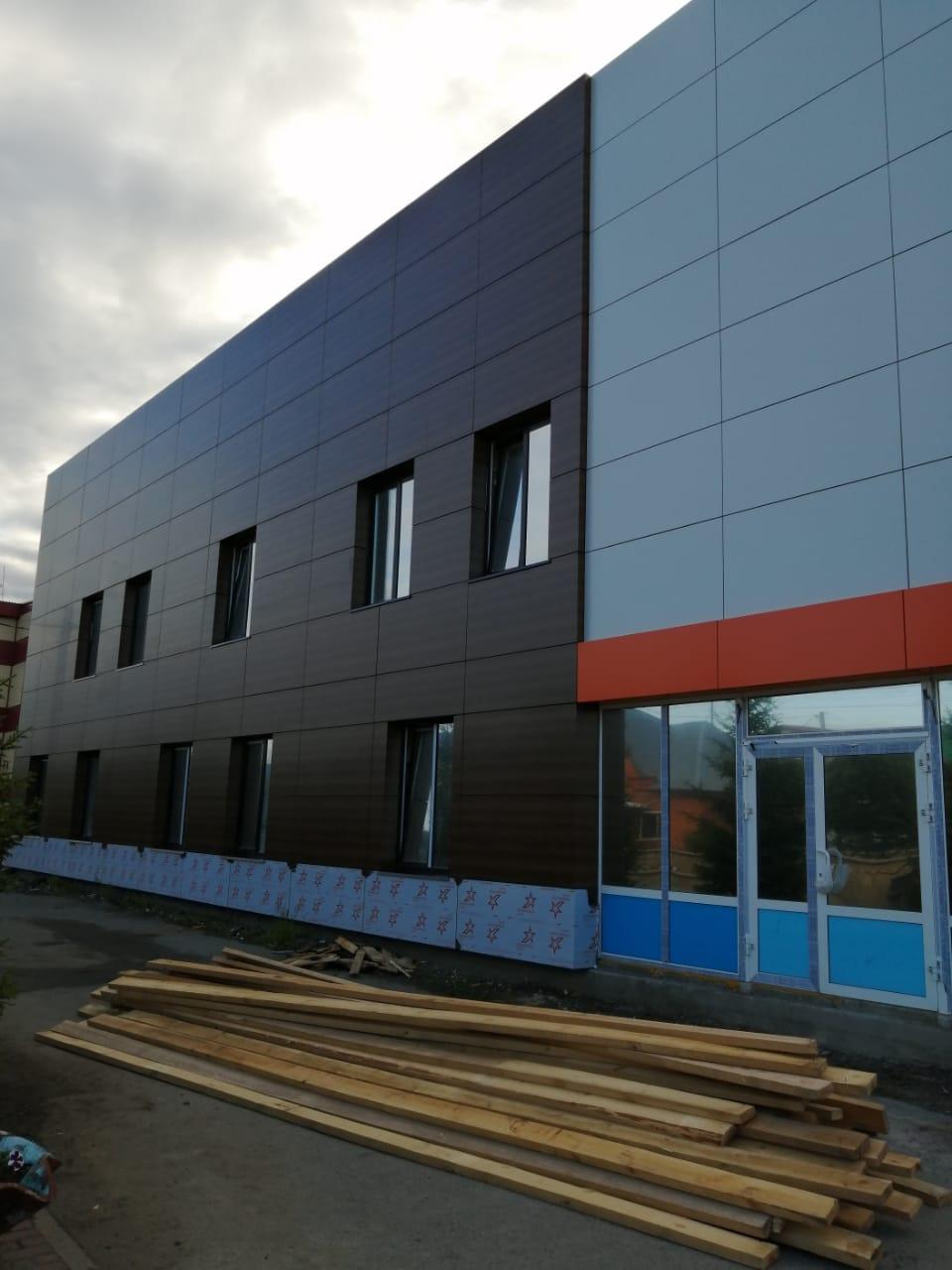 Голышманово бетон определение цементного раствора